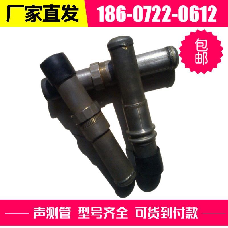 深测管厂家 套筒套管桥梁桩基声测管检测管 54mm 声测管