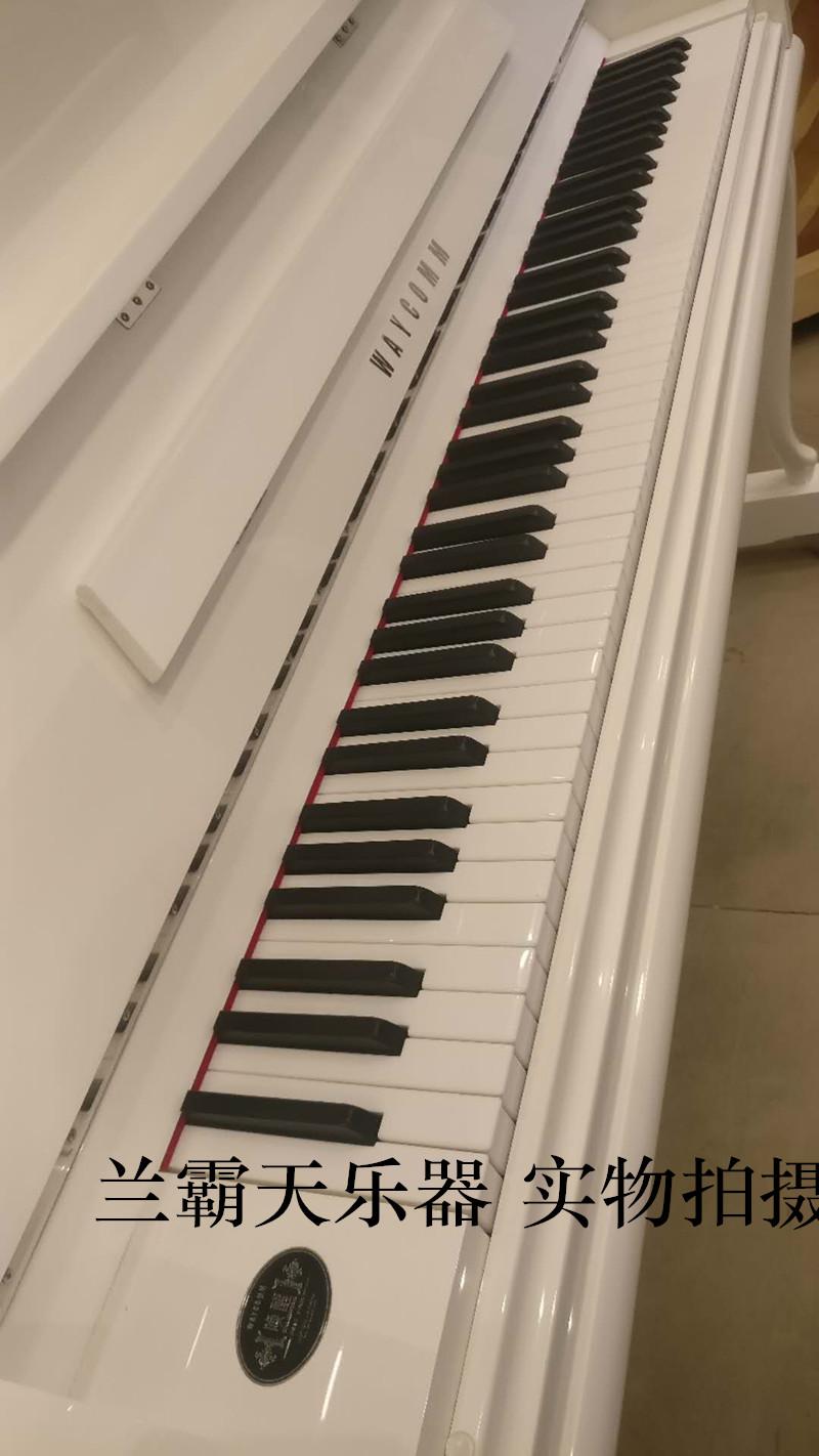白色亮光大人儿童立式钢琴家庭演奏钢琴 PD121H6 珠江威腾唤醒系列