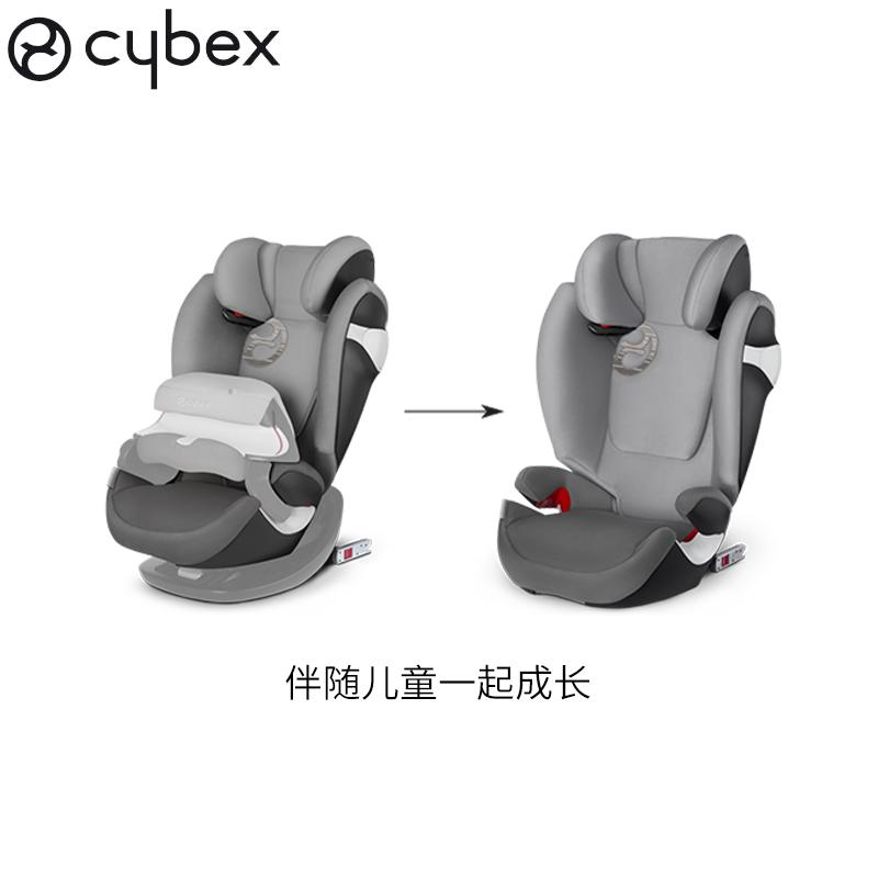 国内现货德国cybex pallas S-FIX儿童安全座椅2019 M-FIX包邮