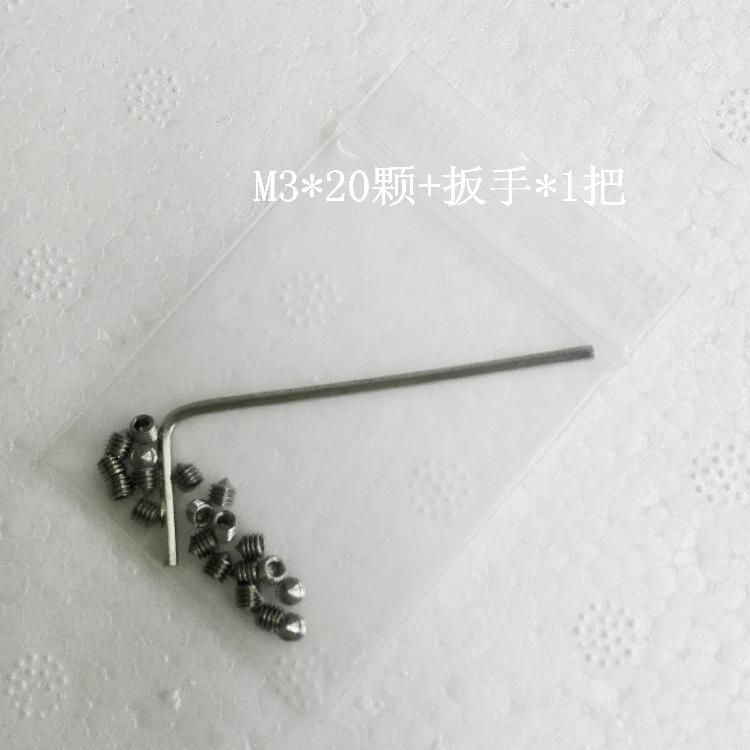 小模数齿轮-紧钉螺丝 M3 M4 M5 M6紧配套 螺丝盒