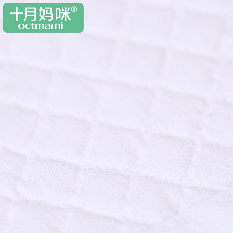 十月妈咪产后专用产褥垫L 月子产褥期恶露卫生纸4片/包*5包