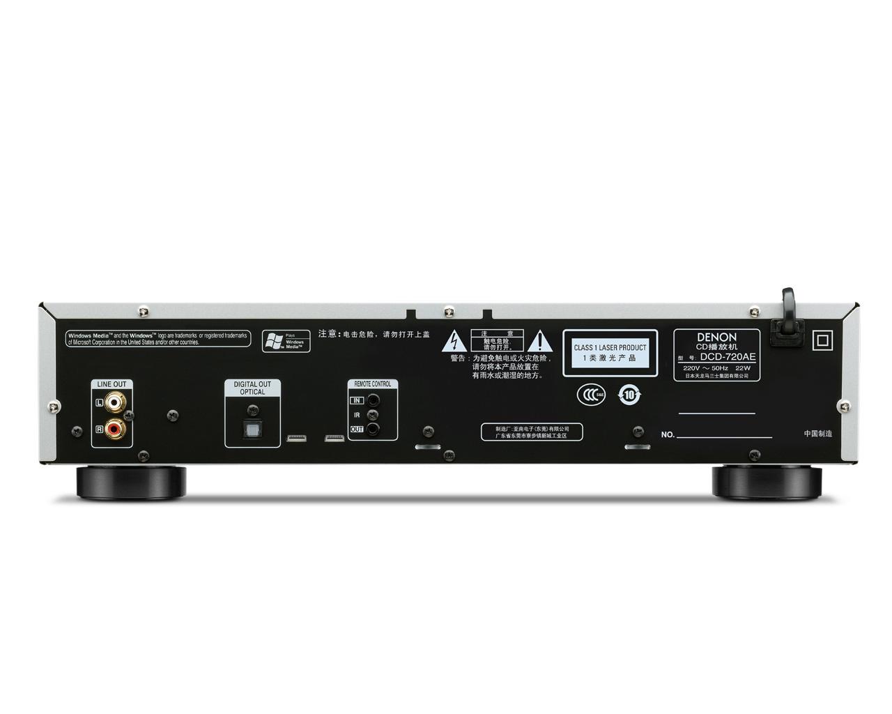 日本Denon/天龙 DCD-720AE HIFI发烧 家用纯CD播放机USB播放进口
