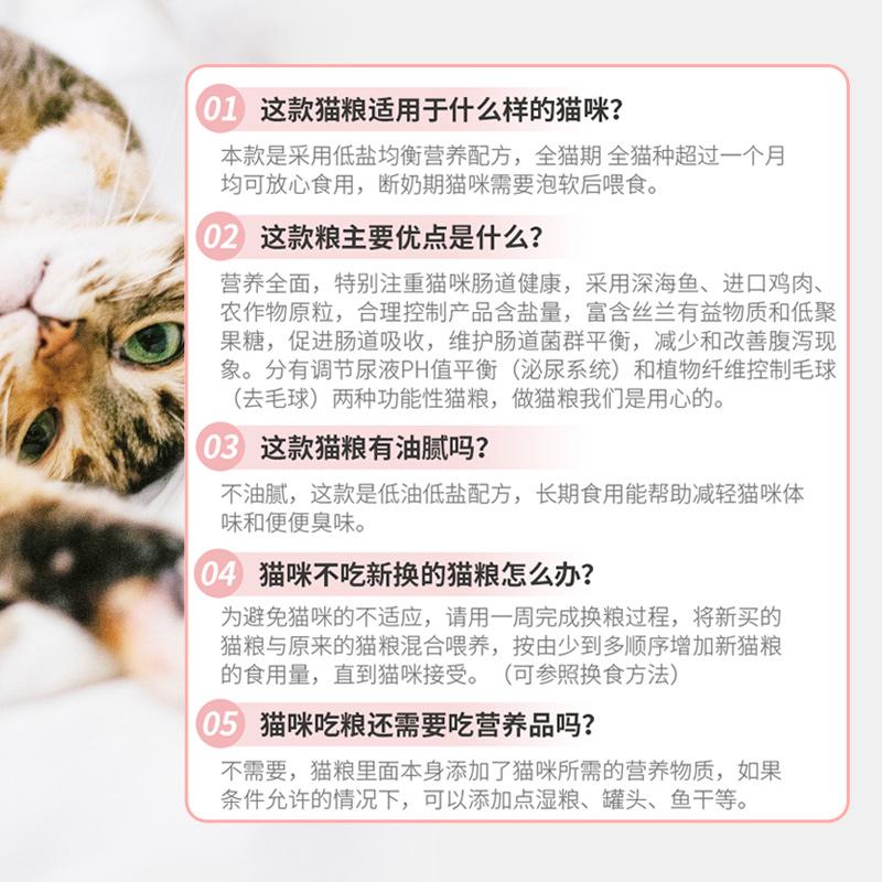 日本金赏猫粮成猫幼猫粮增肥发腮10流浪专用3斤流浪猫全价天然粮优惠券