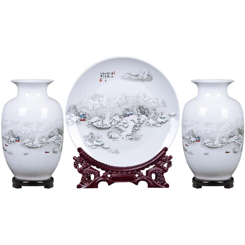 景德镇陶瓷摆件客厅插花器三件套家居装饰品电视柜小干花瓶工艺品