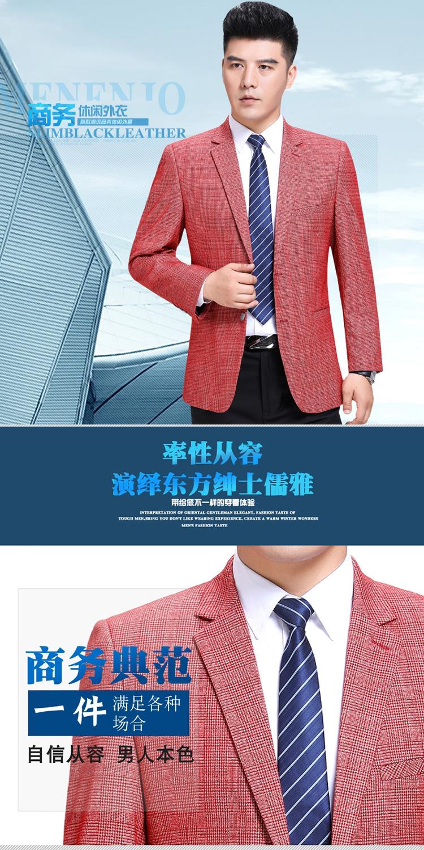 中年男士秋季暗格子时尚羊毛西服外套千盾宽松大码纯色休闲单西装