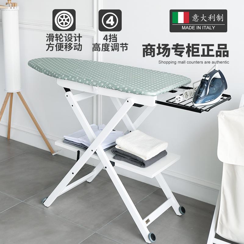 意大利进口DLAC家用折叠烫衣板垫台式烫衣服的架子高档熨衣板大号
