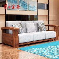 华日家居实木沙发1/2/3组合布艺木质沙发组合简约新中式客厅家具 (¥2170)