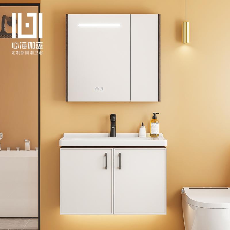 心海伽藍智能浴室柜組合現代簡約衛生間洗臉盆洗手盆衛浴柜洗漱臺