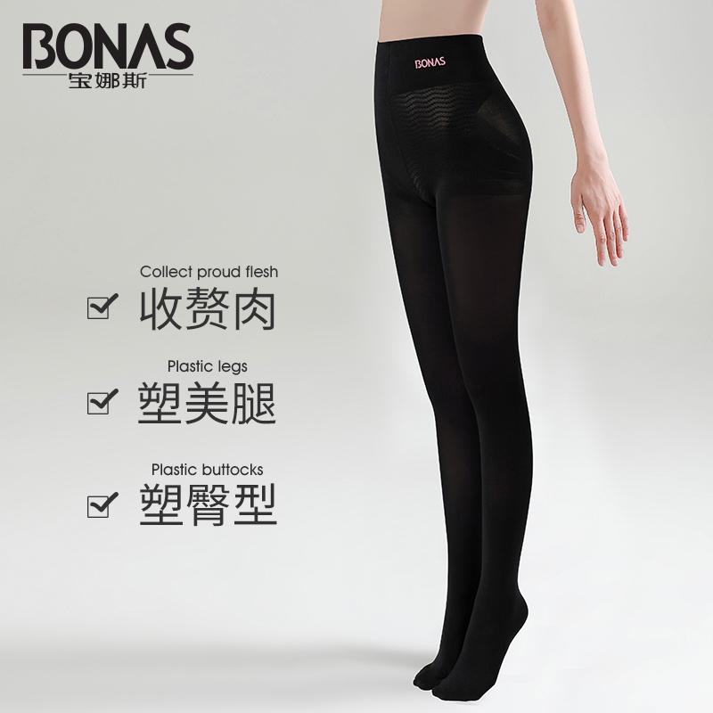 视觉显瘦:宝娜斯 2019新品 网红瘦瘦打底袜 2条 52元包邮