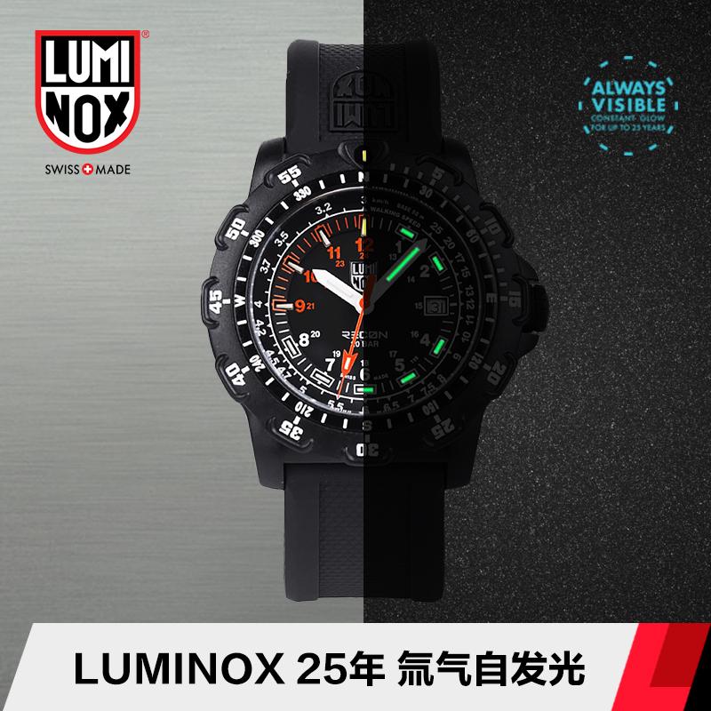 瑞士军表特种雷美诺时手表男LUMINOX鲁美诺斯运动表XL.8821.KM.LB