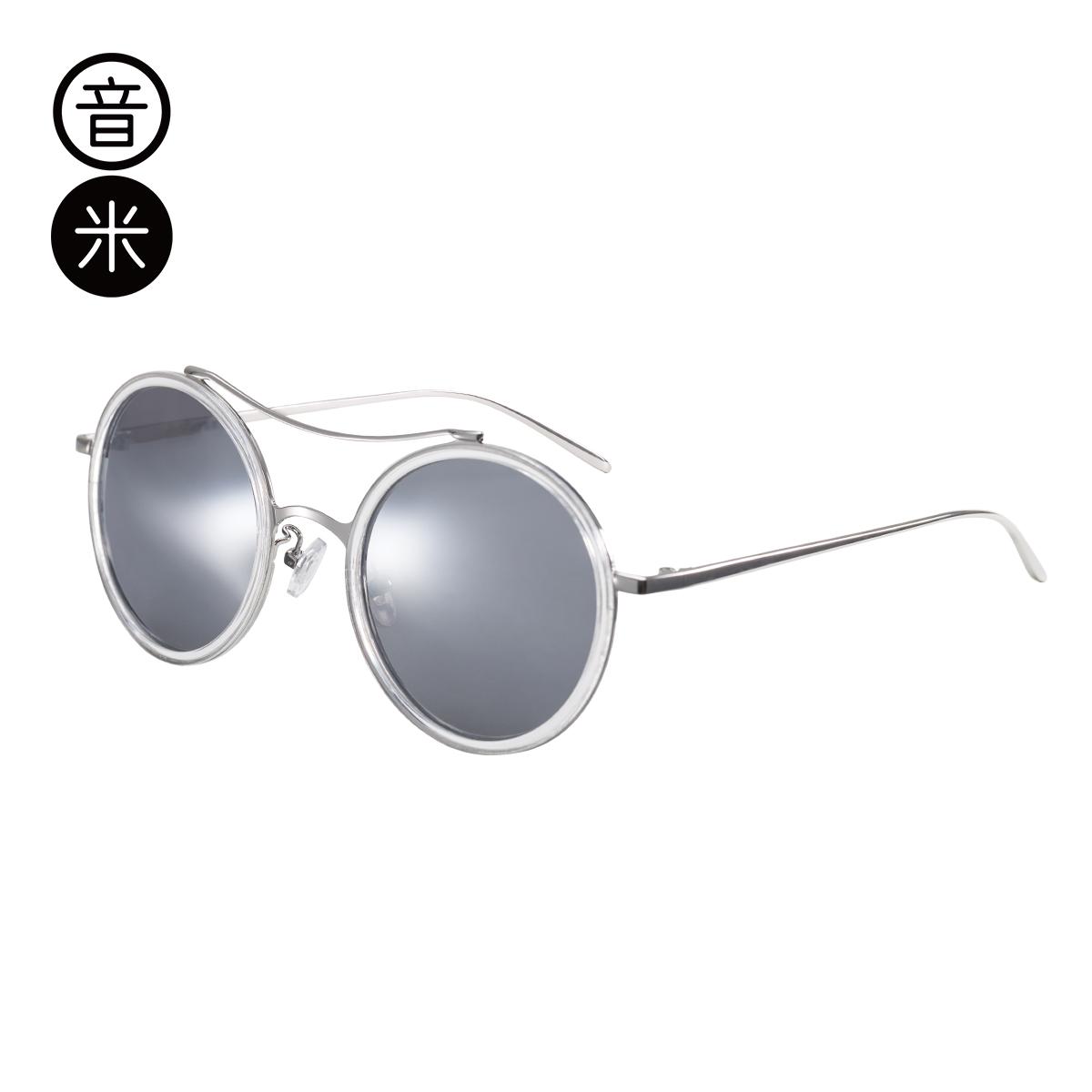 音米摩登偏光太阳镜开车眼镜驾驶镜复古眼镜墨镜女潮圆脸