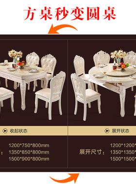 欧式大理石餐桌椅组合家用小户型简欧实木圆桌可伸缩折叠圆形饭桌