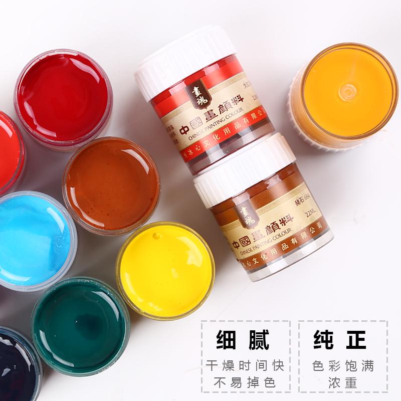 江左推荐中国画颜料冰心画魂22ML12色套装单瓶色纯高浓缩国画颜料