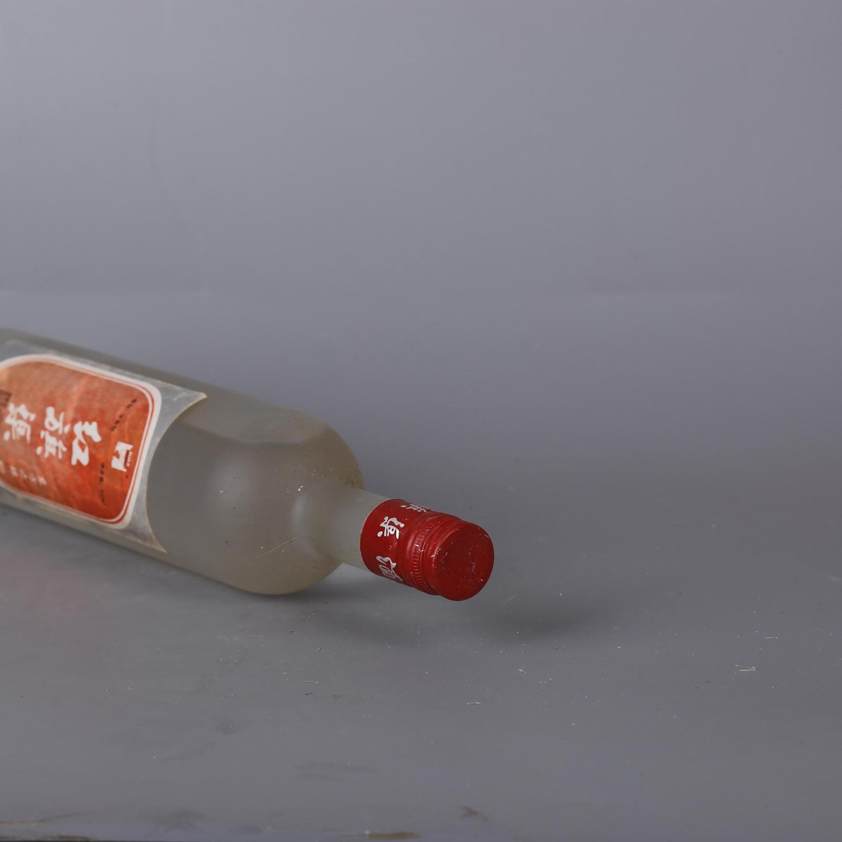 2000年河南红旗渠老酒收藏清仓名酒纯粮高度老酒优质陈酿老窖库存