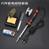Iron thermostat set laptop home repair welding soldering iron soldering station Los welding tool thermostat iron complex