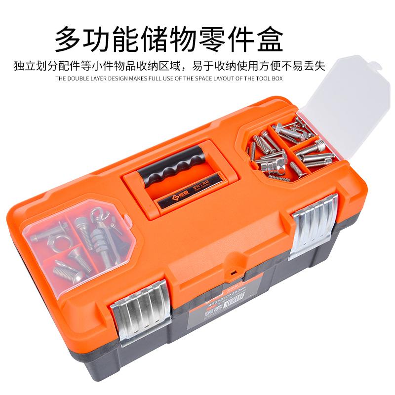 五金工具箱家用多功能维修大号车载美术箱塑料工具盒手提式收纳箱