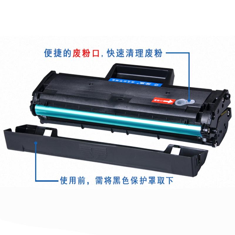 绘威适用易加粉 戴尔DELL B1163硒鼓B116X B1160w墨盒dell b1163打印机B1165nfw硒鼓