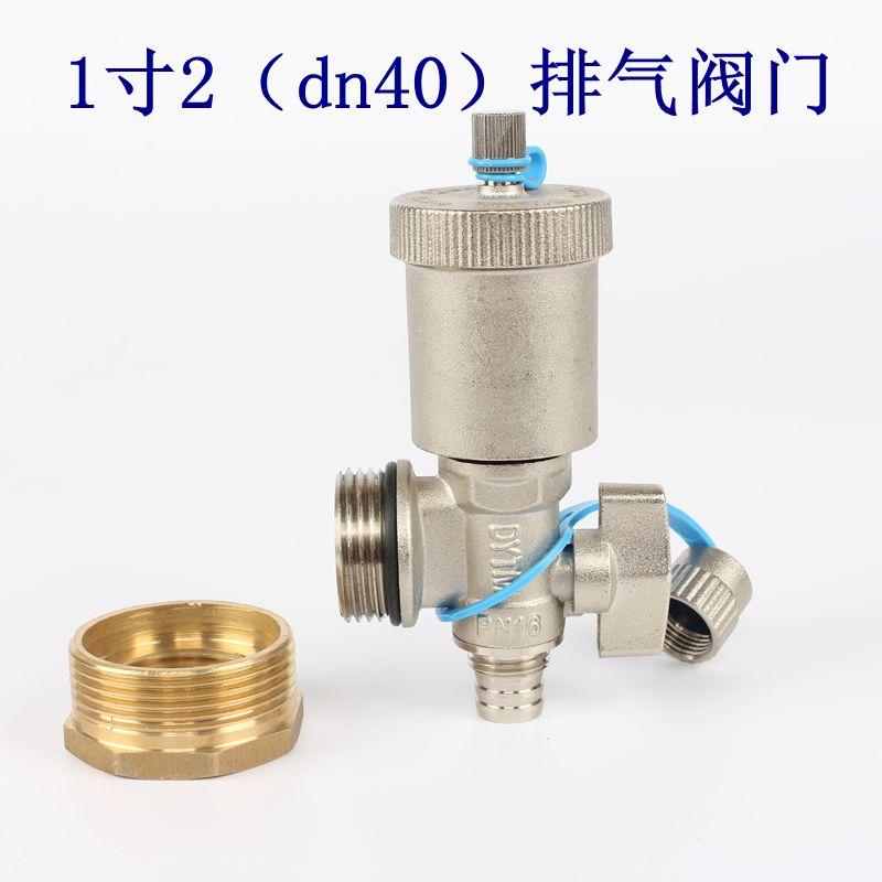 地热自动排气阀 地暖分水器专用 地暖自动排气放水阀地热清洗阀门