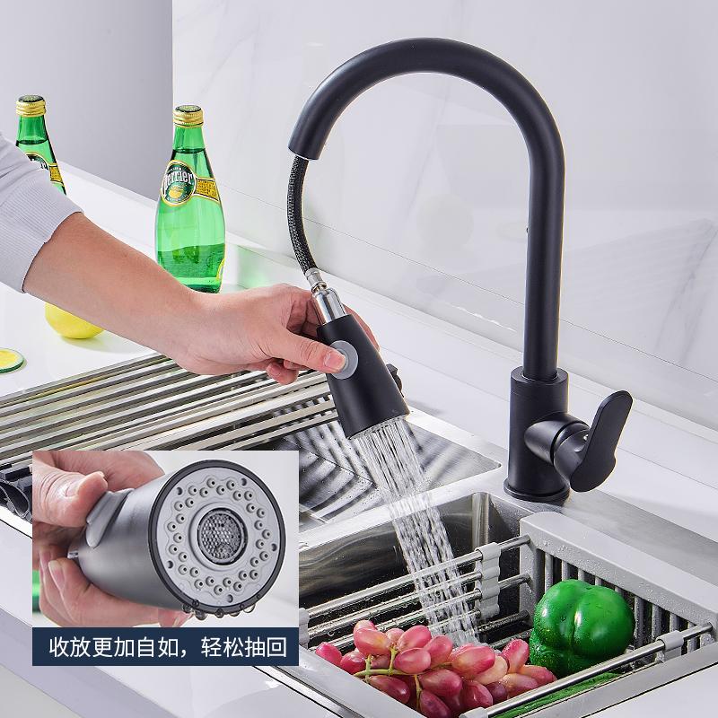 九牧王全銅廚房抽拉式冷熱水龍頭家用水槽洗碗池洗菜盆龍頭可旋轉