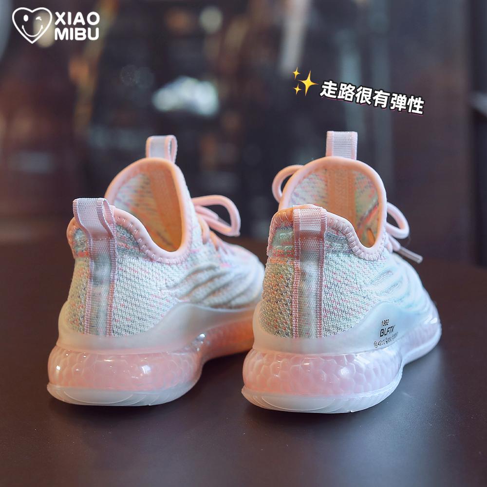 女童鞋运动鞋2021年春款新款儿童椰子鞋春秋男童网鞋透气网面鞋子