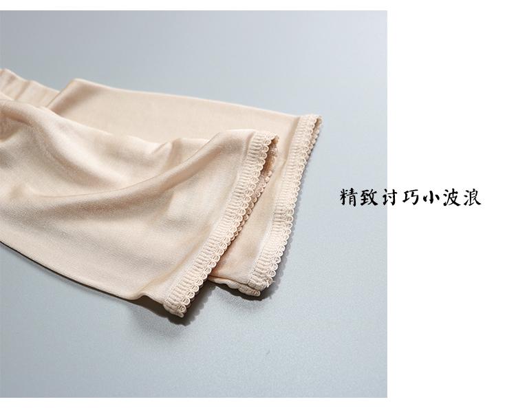 防晒遮阳真丝袖套 高档桑蚕丝手套 长款女袖筒多色女袖套冰凉透气