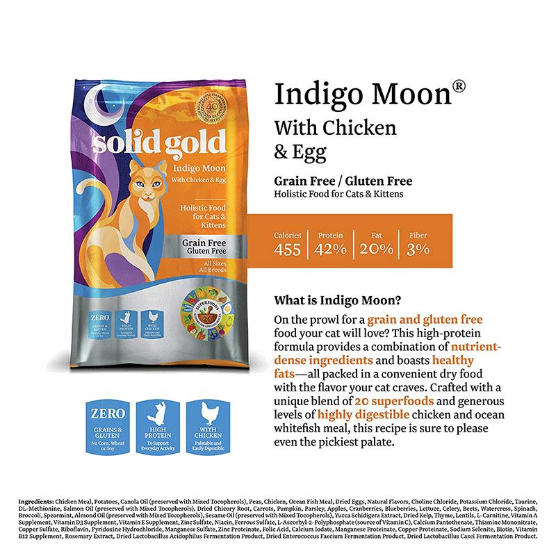 SolidGold金装素力高进口无谷鸡肉猫粮12磅 通用全阶天然金素猫粮优惠券