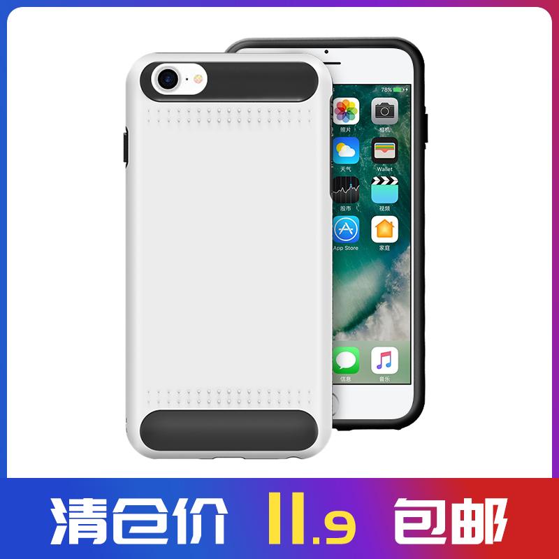 TYSON蘋果7/7PLUS防摔全包手機殼iPhone7蘋果8矽膠保護殼可定製