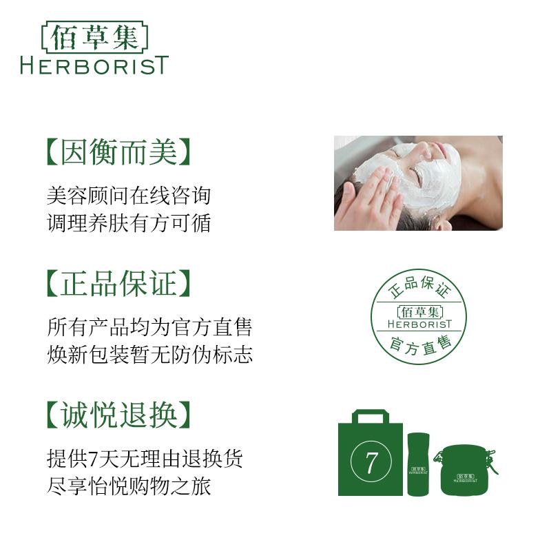 佰草集平衡洁面乳100g泡沫清洁洗面奶男女 洁面膏 温和清洁