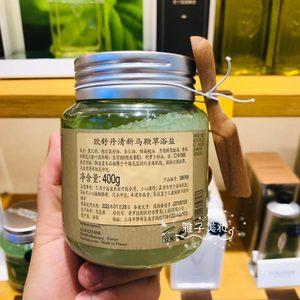 上海专柜欧舒丹马鞭草清爽浴盐400g 沐浴盐去角质身体磨砂膏驱蚊