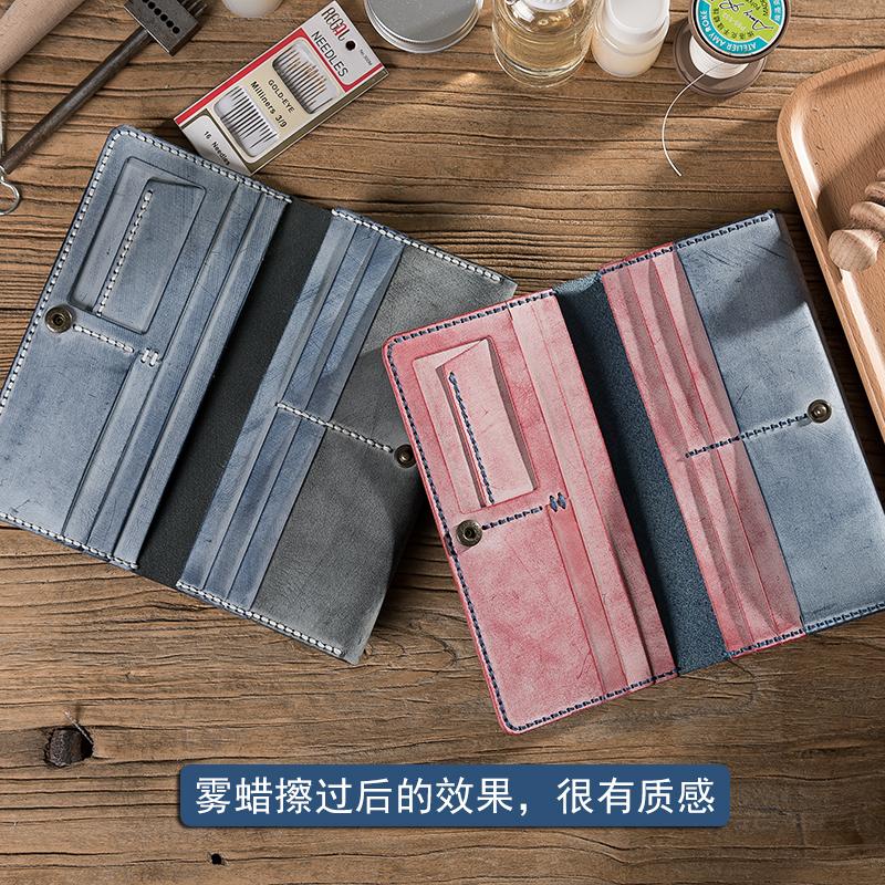 自己缝 复古文艺范 手工真皮钱夹 雾蜡皮长款钱包 材料包 DIY 兰泽