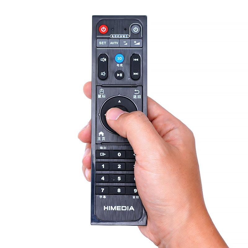 海美迪官方原配學習型安卓網路機頂盒高清播放機紅外遙控器