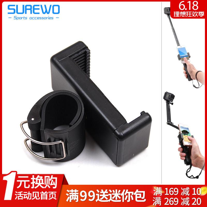 自拍杆手機鎖釦 For Gopro Hero6/5/4監視器架三折支架夾小蟻配件
