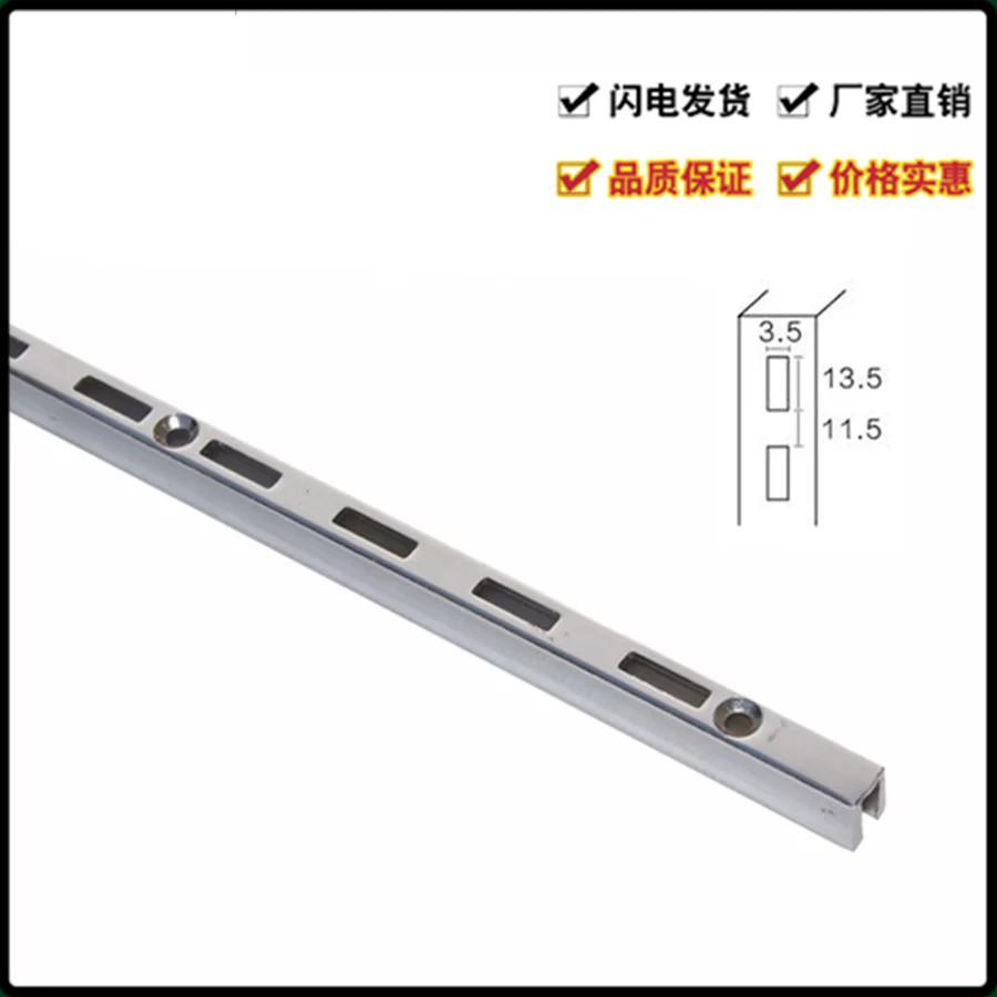 超市AA支柱双排A柱加厚A条柱玻璃托钢梯柱服装店货架竖条墙轨aa柱