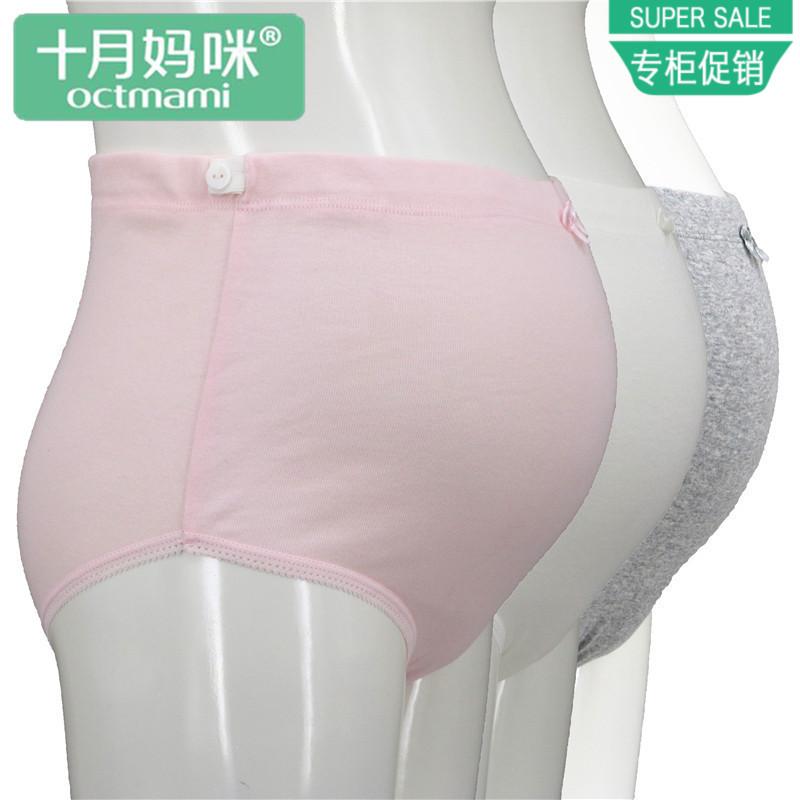 十月媽咪孕婦內衣大碼 舒適純棉3條包可調節大小孕婦內褲高腰