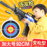 Children electric toy gun firing bursts of multi-mode soft gun boys grab the pistol sniper soft egg child 5-6 years old