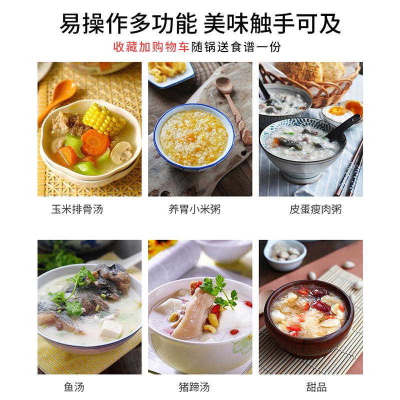gl格朗全自动婴儿粥电饭煲儿童bb煲多功能煮粥宝宝辅食锅煲汤炖锅