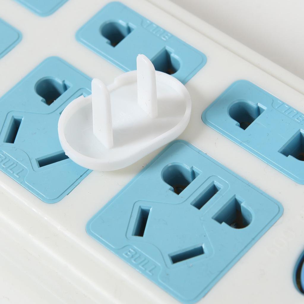 插座保护盖安全插座儿童防护盖插孔保护盖宝宝防触电插头塞批发