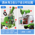 New energy electric three-wheel sprinkler, multifunctional small fire truck, mobile fog cannon machine for dust removal project on site