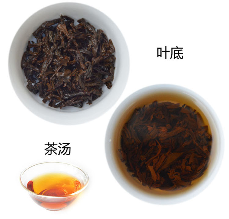 克装大份量工作茶武夷山红茶福建茶叶 500 新茶正山小种红茶茶叶