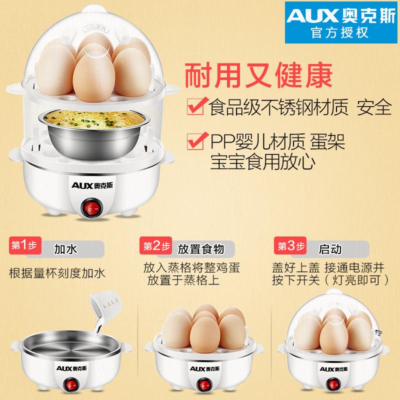 2 人 1 多功能蒸蛋器双层煮蛋神器全自动断电迷你小型煮鸡蛋羹机家用