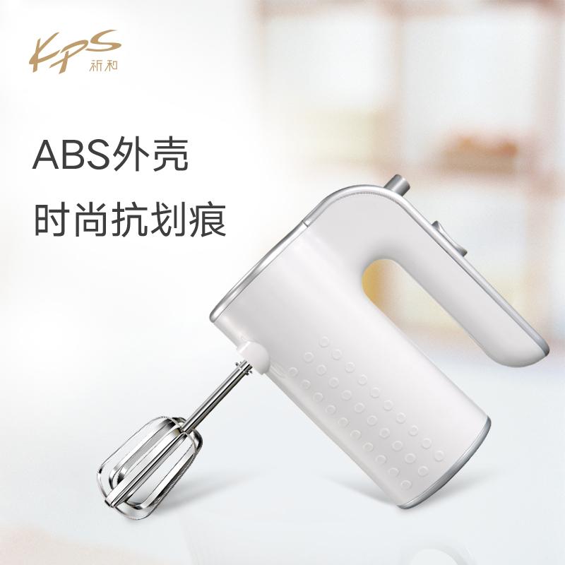 Kps/祈和电器 KS938C不锈钢电动打蛋器手持家用打蛋机烘焙搅拌器