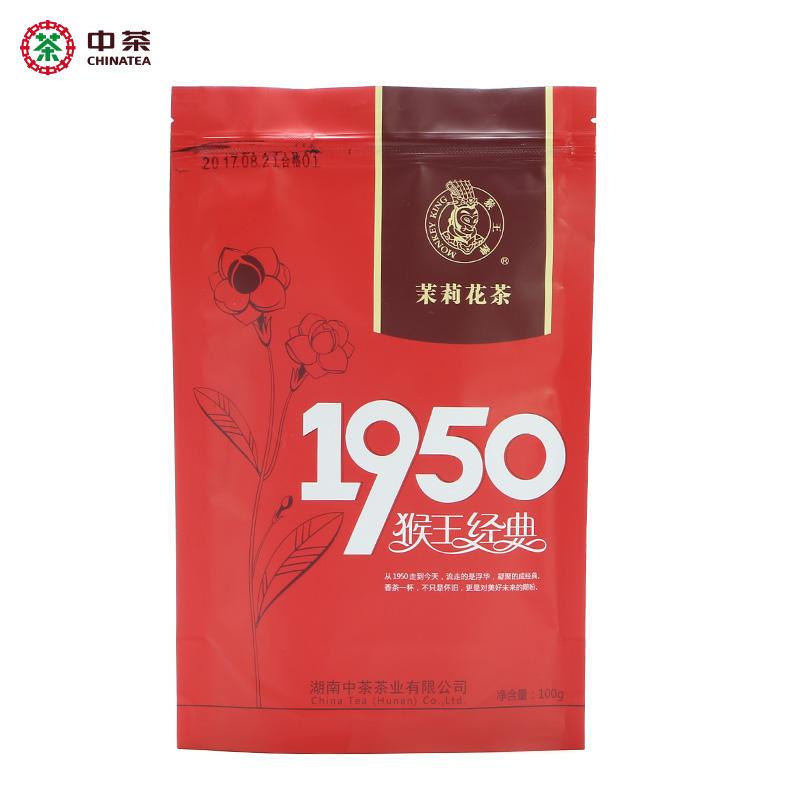新茶包邮 2018 买四袋送一袋浓香型 1950 克经典 100 猴王茉莉花茶袋装