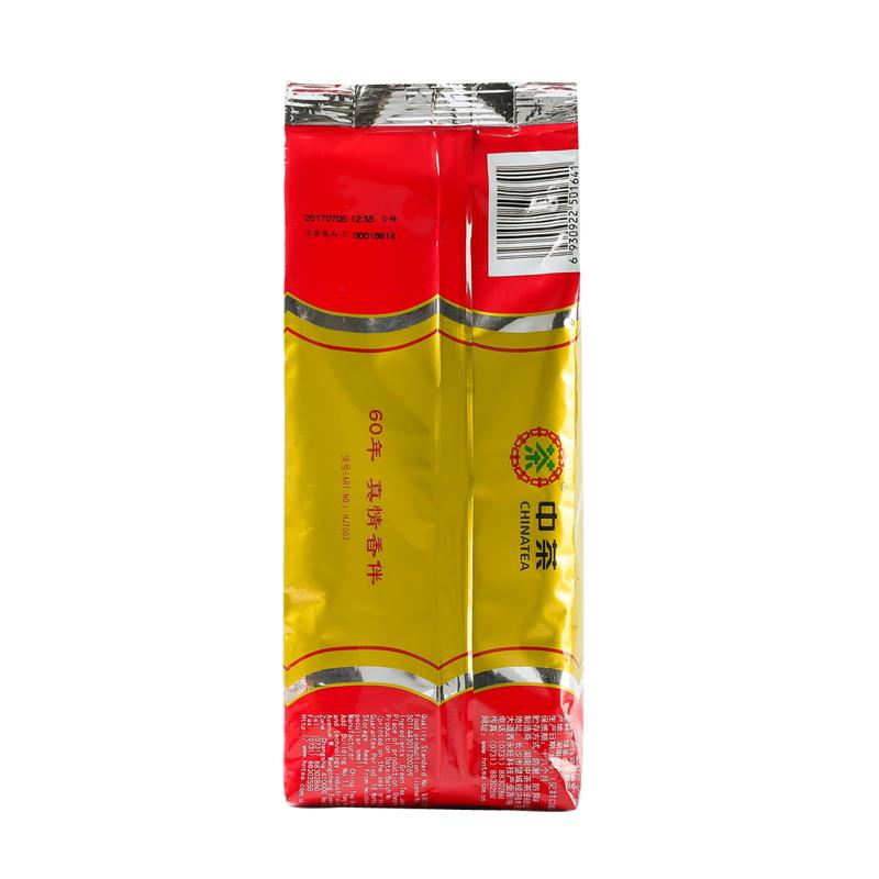 年新茶 2018 克特级买三袋送一袋包邮浓香型 100 猴王茉莉花茶袋装
