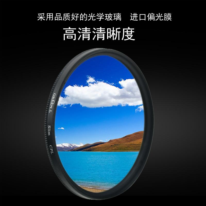 单反相机偏振镜CPL滤镜偏光镜偏正镜40.5 52 58 67 72 77mm配件