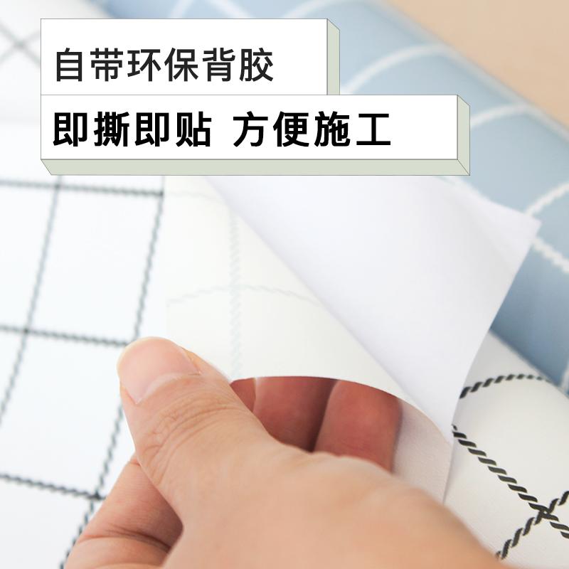 格子墙纸自粘防水防潮ins学生宿舍壁纸卧室温馨墙面桌面翻新贴纸