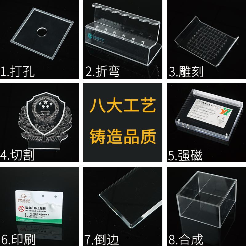 亚克力板材透明有机玻璃加工定制透光展示盒架鞋盒子广告牌卡槽