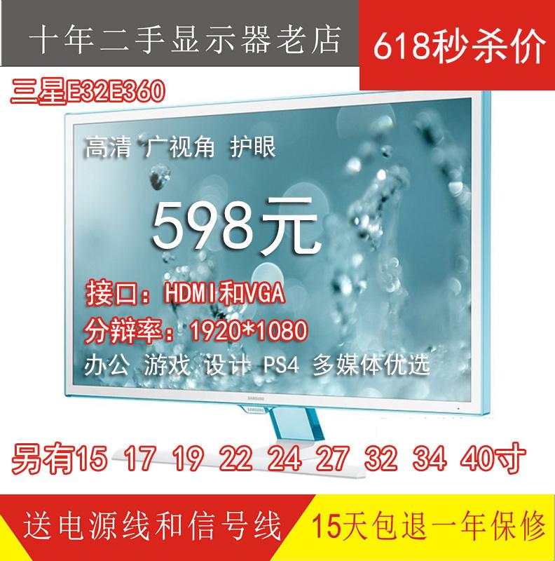 二手电脑液晶2K显示器AOC27HDMI 32 19 22监控24LED17寸高清IPS屏