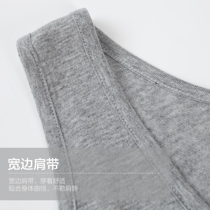 宜而爽夏季中老年背心男纯棉宽松全棉运动跨栏背心圆领汗衫MD8101