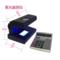 正品新版2138紫光验钞机荧光灯迷你小型便携式紫光验钞机鉴定邮票