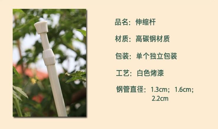 门帘杆/窗帘杆/浴帘杆的铁质白色伸缩杆 多尺寸可选|简约